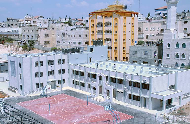 Qalqilia Secondary Girls School